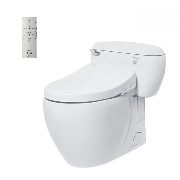 Bồn cầu toto Washlet MS366W4