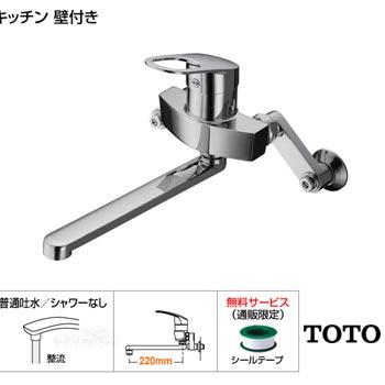 Vòi bếp TOTO TKGG30E