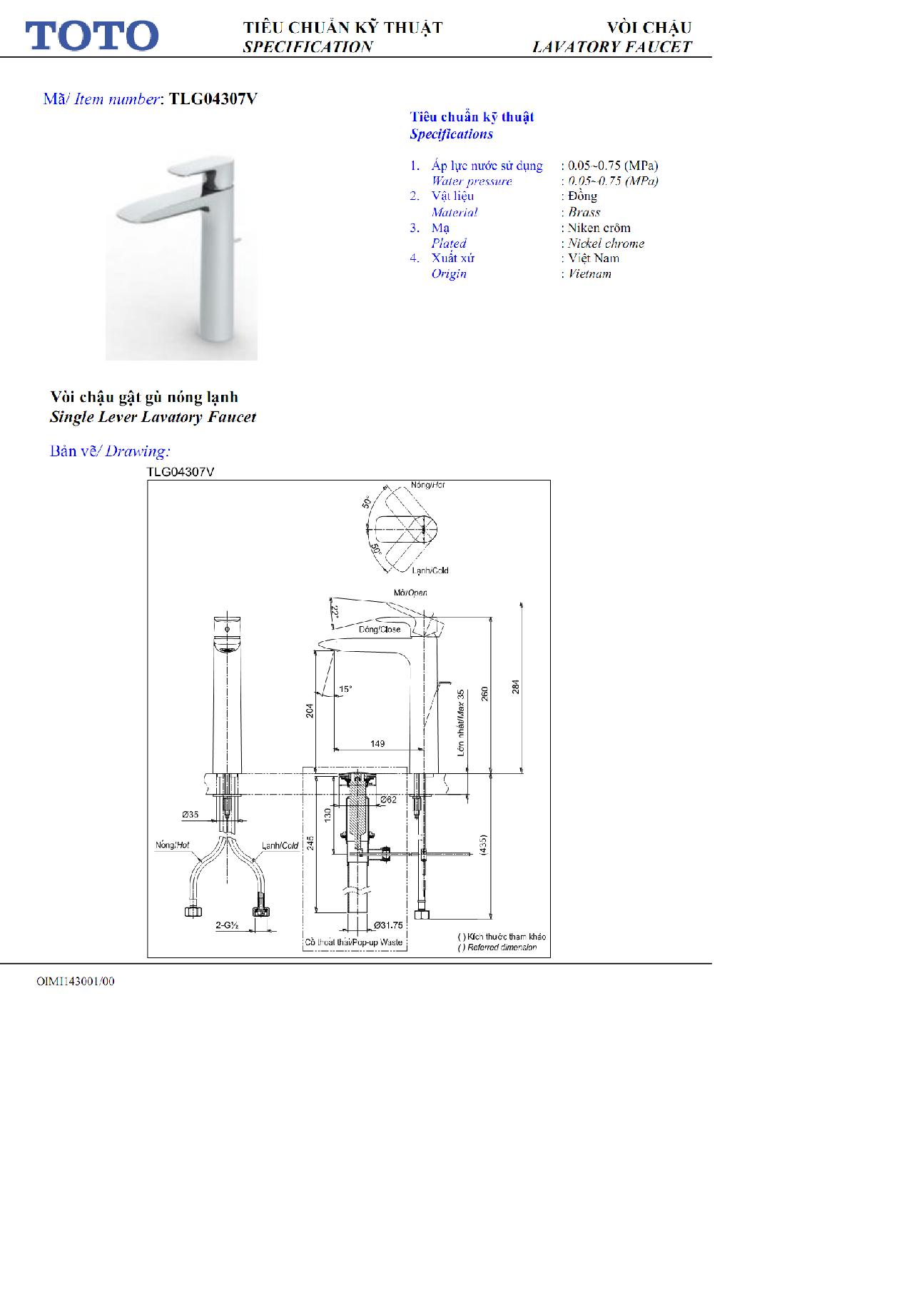 Vòi chậu TOTO nóng lạnh TLG04307V